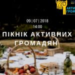 АГ Харків
