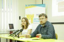 АГ Хмельницький, ПК (1)