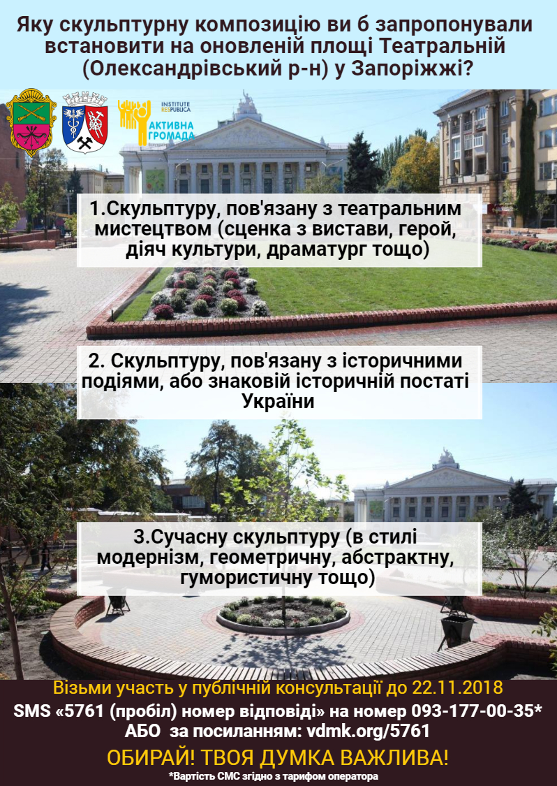 Zaporizhzhia PK