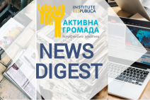 NewDigest