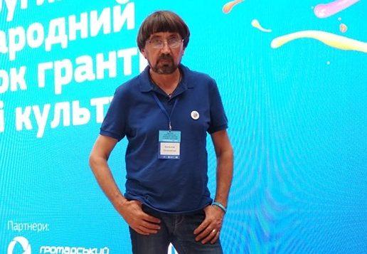 Славко Полятинчук