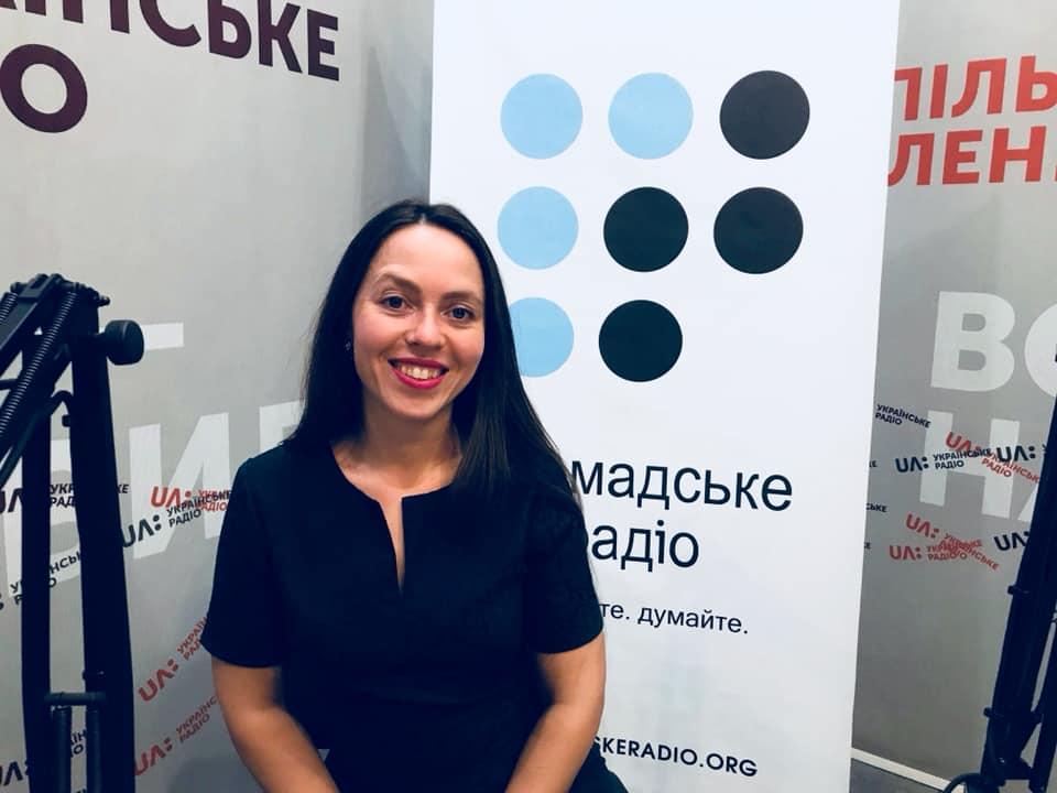 Саша Скиба
