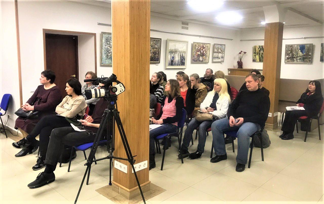 Харків, проект, тренінг