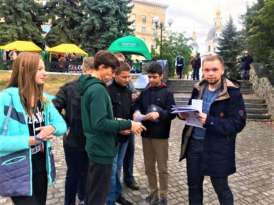 Харків, обмін досвідом