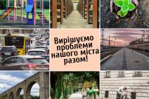 тренінг Дніпро, копія, копія (1)