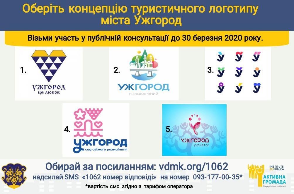 1584306186 (17)