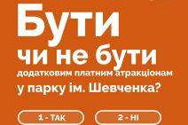 88953977_826532904493424_6245312082552553472_n (2)