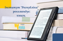 Для сайту, книги