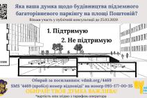 Лого_по_ПК_афіша_Ужгород