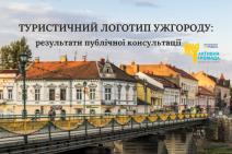 Logo Uzhgorod