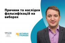 Активна громада_місцеві вибори_Солонтай